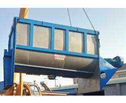 20吨卧式混合机