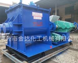 深圳硅橡胶捏合机